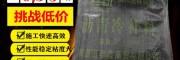 辽宁省盖州百丰鑫沥青冷补料高效保障路面平整