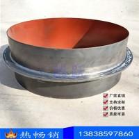 碳鋼剛性防水套管 人防密閉套管 剛性穿墻管