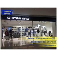 广州哪里有实惠又便宜的服装店货架