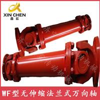 BF標準伸縮法蘭式萬向聯軸器