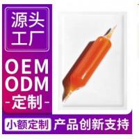 OEM/ODM 血橙面膜蚕丝补水保湿亮肤紧致面膜加工贴牌