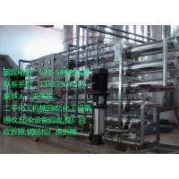 上海电子厂设备回收电子生产线设备回收废电子回收