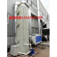 工业废气净化设备喷淋塔废气净化装置参数报价