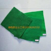 350g大化土工布 长丝土工布 建筑环保绿色防尘布无纺布