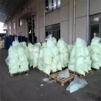 通用型熒光增白劑PVC熒光增白劑PE熒光增白劑