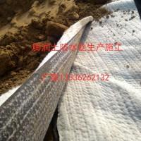 人工湖膨润土防水毯 膨胀覆膜防水毯 GCL复合防水毯