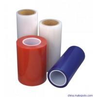 安陽和佳信/pe保護膜/低粘保護膜/中粘保護膜/高粘保護膜