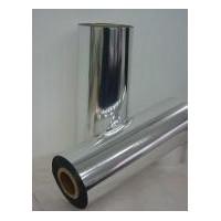 安陽和佳信/low-e玻璃封邊膜/玻璃封邊膜