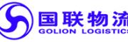 药品运输物流公司 湖南国联物流 定制化物流服务