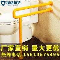 不锈钢厕所防滑马桶扶手老人安全扶手医院残疾人无障碍卫生间扶手
