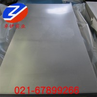 1.4119不锈钢