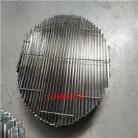 安平华莱生产除雾器聚丙烯c型s型