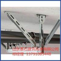 可调式抗震铰链 抗震支架连接件 抗震支架配件铰链接管廊支架