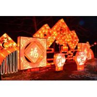 花灯策划生产其声誉传遍海内外花灯设计生产
