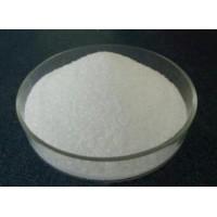 宏兴食品级甜味剂L-阿拉伯糖含量