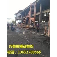呼市包頭打樁|護坡打樁 |打鋼管樁|基礎打樁建築基礎打樁
