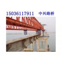 北京通州架桥机出租有理论