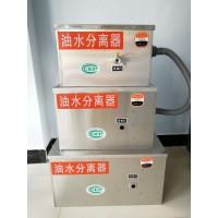 油脂分离器细节构造决定质量效果