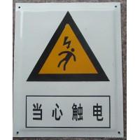 交通标志牌道路指示牌反光限速警示牌停车场标牌
