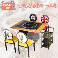 品的商用烤煮一體鍋自助火鍋燒烤一體桌烤肉店桌椅大理石火鍋桌