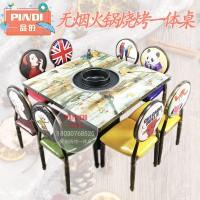 品的无烟商用韩式铁板烧烤肉火锅桌涮烤一体桌涮煮煎烤汤锅串串店