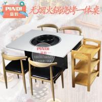品的贵州火锅烧烤一体桌涮烤一体桌无烟商用大理石火锅桌烤肉店桌