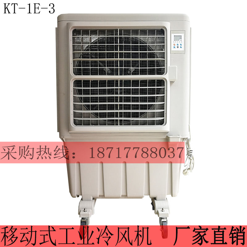KT-1E-3白底图1