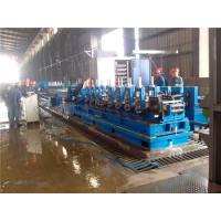 高頻直縫焊管機組