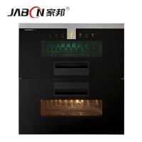 广东厨房电器生产厂家家邦电器供应消毒柜厂价代理免加盟费