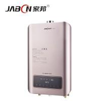廣東廚房電器生產廠家家邦電器供應燃氣熱水器廠價代理免加盟費