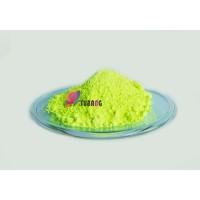 荧光增白剂OB(OBA 184)
