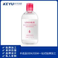 洁肤水OEM清洁卸妆卸妆水加工生产贴牌