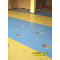 南宁暑假幼儿园室内塑胶地板安全地垫PVC塑料地面地胶
