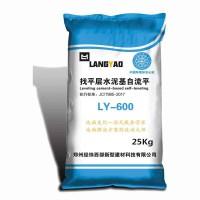 郑州水泥自流平厂家狼垚LY-600找平层水泥基自流平垫层施工