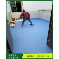 实验室用钦州pvc地板手术室专用耐污抗碘酒PVC塑胶地板
