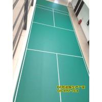 羽毛球館廣西運動塑膠地板廠家寶石紋PVC膠地板現貨價格
