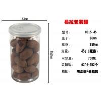 塑料罐小食品塑料罐塑料罐批发塑料罐价格环保包装罐日用品包装罐