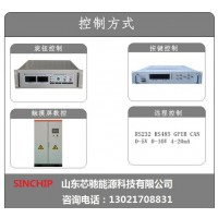 直流开关电源180V45A50A60A大功率可调直流稳压电源