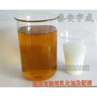 HFAE10-5液压支架用乳化油 矿用乳化油厂家