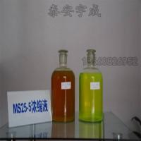 煤矿HFAS10-5液压支架用浓缩液全国配送