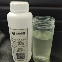 空气治理负离子喷剂,液态除甲醛用负氧离子,室内治理除味水剂
