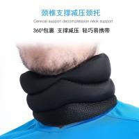 跨境定制 四季男女通用读书办公脖子减压透气护颈托