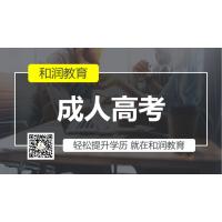 合肥新站会计培训做账报税实操培训班