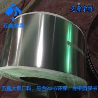 4j29�合金∮卷��  0.03mm  0.05mm不�P�箔□��