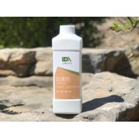 立德安防滑剂家庭浴室卫生间防滑剂