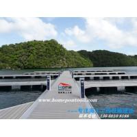 铝合金结构浮码头改造、维修,设计,安装,批发,供应