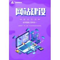 烏魯木齊網站建設、微信分銷商城、小程序開發請選眾意創