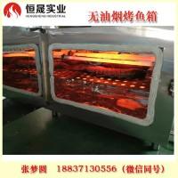 天津無煙電烤魚箱圖片價格