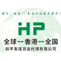 中山哪個物流可以寄香港
