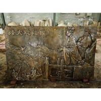 大型浮雕制作_铜浮雕工艺品订做_河北博创浮雕制作公司